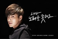 Se7en - Second Mini Album