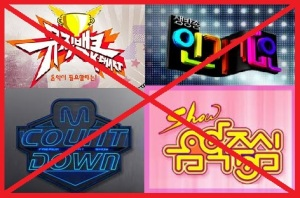 Best 5 Songs Not Promoted on Music Shows