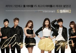 Dream High 2 Cast Poster