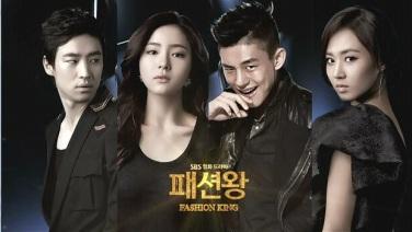 Drama Recap] Fashion King Recap: Episode 3 | K-POP! rage