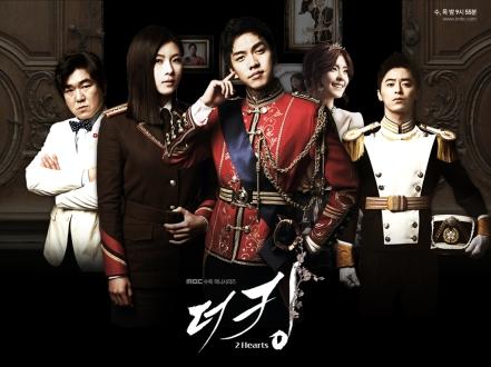 Drama Recap] The King 2 Hearts Episode 18   K-POP! rage