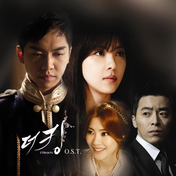 King 2 Hearts Ost. [Full Album Ost.] K2Ost free mp3 download korean song kpop kdrama ost lyric 320 kbps