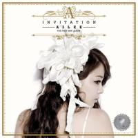 Ailee - Invitation