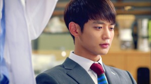 Minho - To the Beautiful You