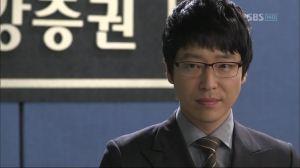 Uhm Ki Joon - Ghost