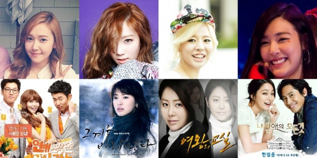 Poll - SNSD OST Part 2