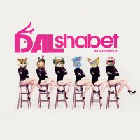 Dal Shabet - Be Ambitious