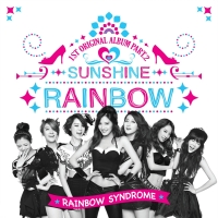 Rainbow - Sunshine