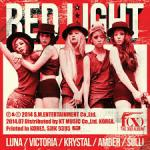 fx - Red Light